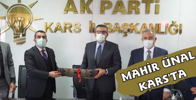 AK Parti Genel Başkan Yardımcısı Mahir Ünal Kars'ta