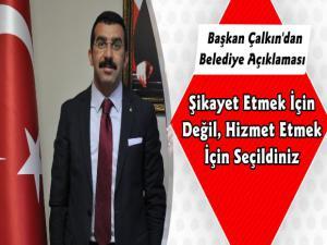 AK Parti Kars İl Başkanı Adem Çalkın; Şikayet etmek için değil, hizmet etmek için seçildiniz