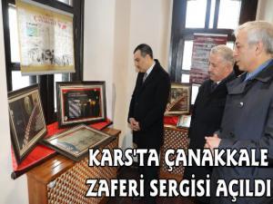 Çanakkale Şehitleri Anısına Kars'ta Sergi