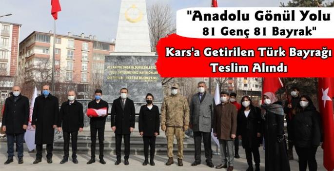 Kars'ta 'Anadolu Gönül Yolu-81 Genç 81 Bayrak' Etkinliği